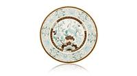 Фарфоровая тарелка акцентная 23 см «Дворцовый сад, Маркеса» Lenox 00010529208