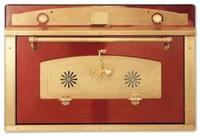 Духовой шкаф Restart ELF090