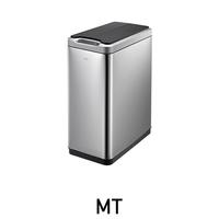Сенсорное мусорное ведро 30 литров EKO™ нержавеющая сталь EK9277 BMT-30L