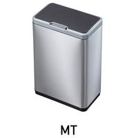 Сенсорное мусорное ведро 20+20 литров EKO™ нержавеющая сталь EK9278 BMT 20+20L