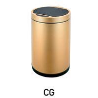 Сенсорное мусорное ведро 12 литров EKO™ золотой шампань EK9285 CG-12L