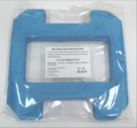 Чистящие салфетки Hobot HB 268 A01 (синие) (3 шт. в упак)