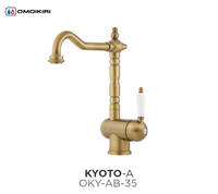 Смеситель Omoikiri Kyoto-AB античная латунь