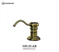 Дозатор Omoikiri OM-01-AB