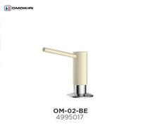 Дозатор Omoikiri OM-02-BL/DC/PL/WH/EV/SA/BE/CH