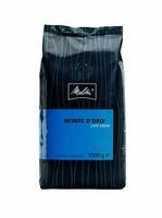 Кофе в зернах Melitta Schumli Monte D`Oro Mild