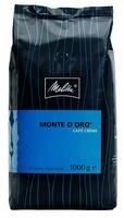 Кофе в зернах Melitta Schumli K&W Monte D`Oro