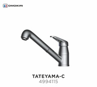 Смеситель Omoikiri  Tateyama-S-C хром